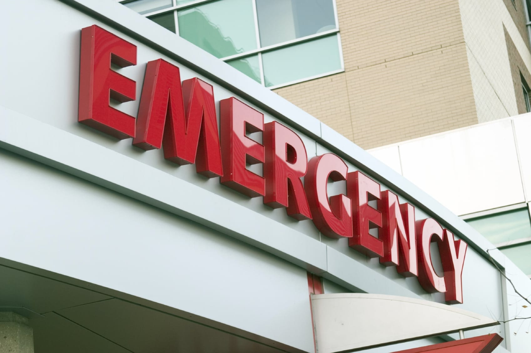 Emergency Room Entrance Stock Photo